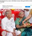 """印度74岁老妇""""供卵""""生下试管双胞胎,高龄产子的风险何在?"""